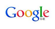 谷歌关键词优化